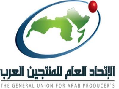 بيان صادر عن الإتحاد العام للمنتجين العرب حول اعتداءات الكيان الصهيوني على الشعب الفلسطيني الاعزل في الشهر الفضيل