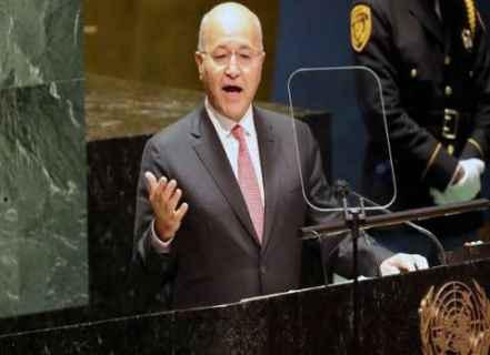 رئيس العراق من منبر الأمم المتحدة: استمرار الأزمة السورية غير مقبول والانتخابات مصيرية ومكافحة الفساد معركة وطنية