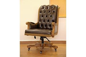 Executive Chair (300x200)
