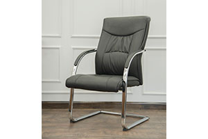 Visitor Chair (300x200)