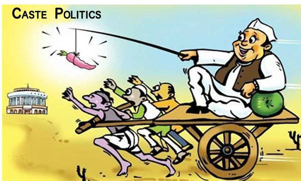 Practice of Caste Based Politics Ruined The Essence of Democracy