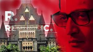 Plea has been filed by thr Republic T.V. in front of the High Court of Bombay challenging the FIR of Mumbai Police in case of fake TRP scam