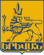 Coat_of_Arms_of_Yerevan