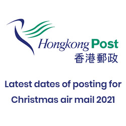 Information Of Latest dates of posting for Christmas air mail 2021