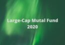 large-cap mutual funds