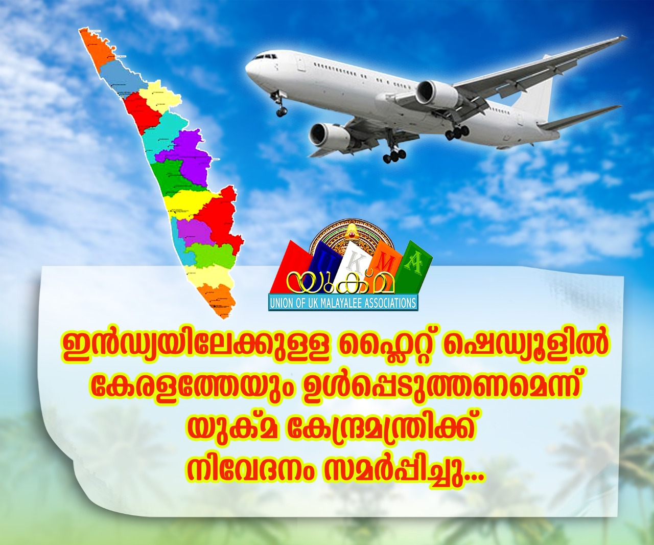 https://uukmanews.com/flightschedule-uukmapetetion-centralminister070520/