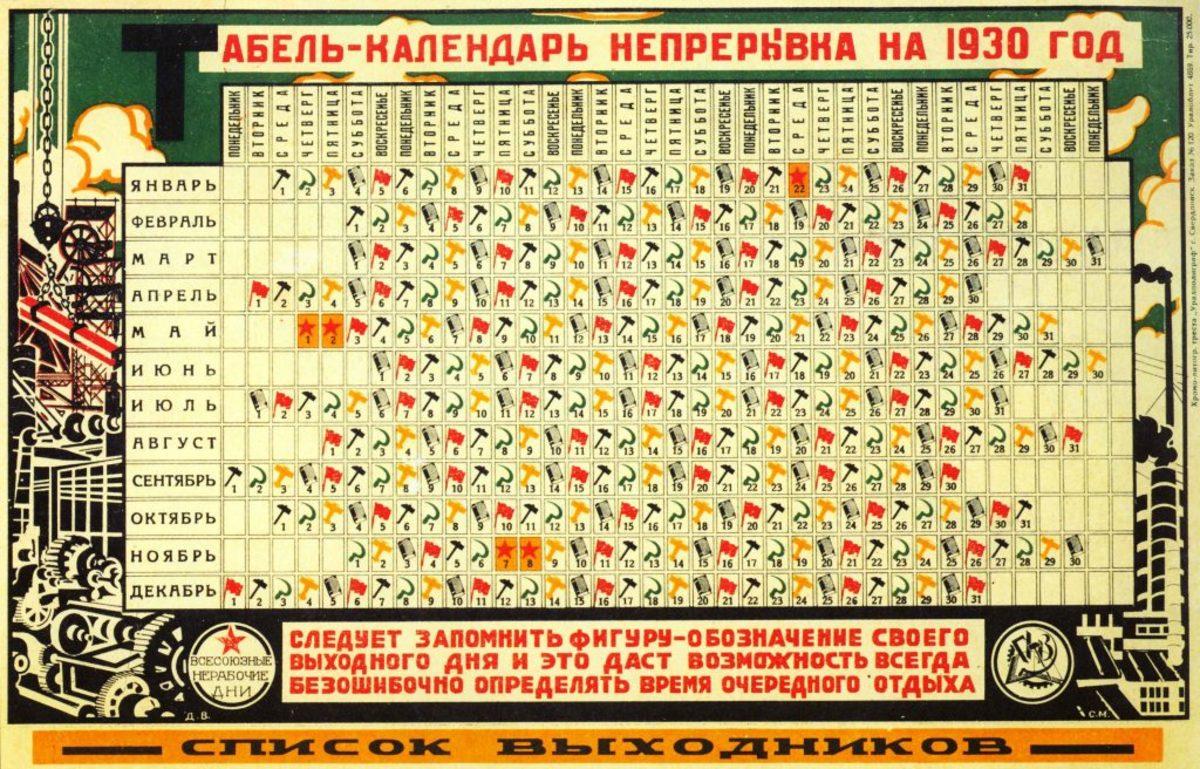 Nepreryvka Soviet Calendar