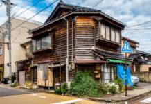 Akiya Ghost home Japan
