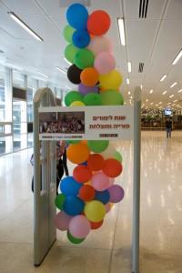 הכניסה לספרייה ביום פתיחת שנת הלימודים האקדמית