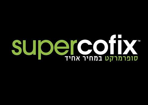 super_cofix_logo_final