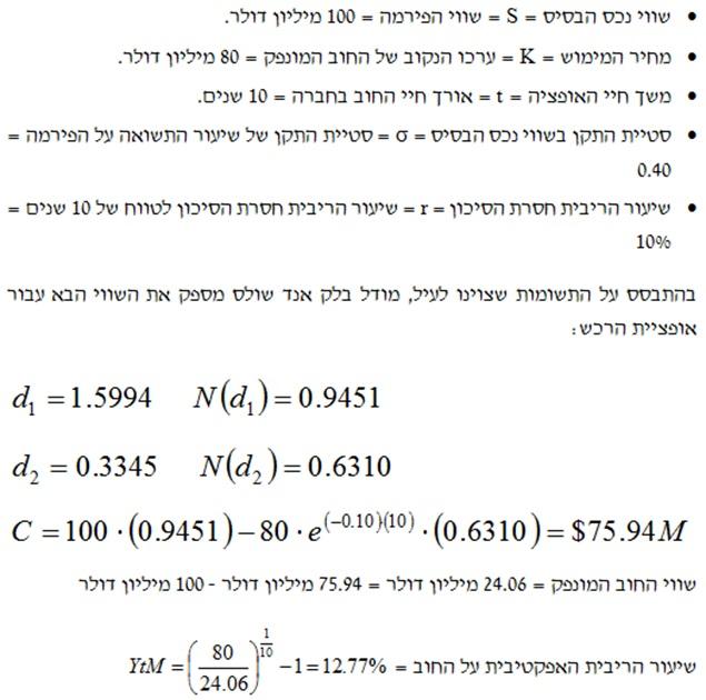 %d7%97%d7%91%d7%a8%d7%95%d7%aa-%d7%91%d7%a7%d7%a9%d7%99%d7%99%d7%9d-3