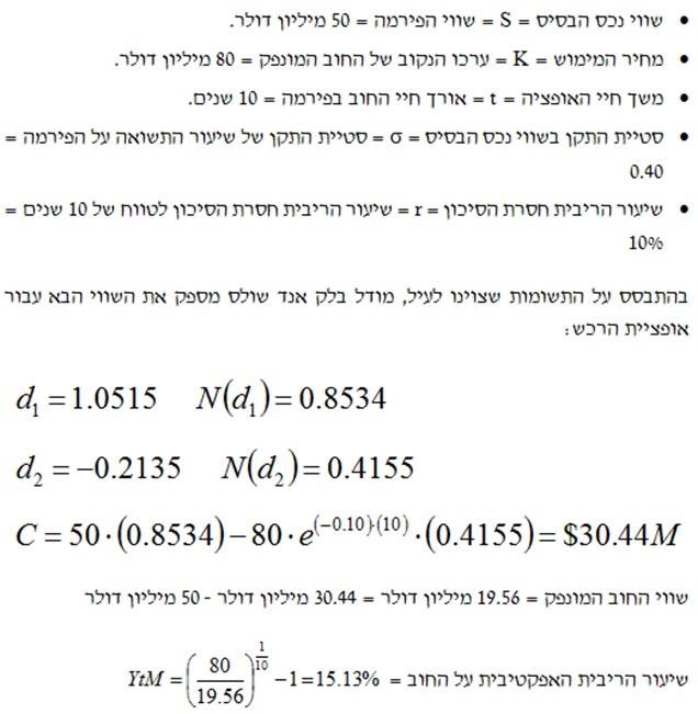 %d7%97%d7%91%d7%a8%d7%95%d7%aa-%d7%91%d7%a7%d7%a9%d7%99%d7%99%d7%9d-4