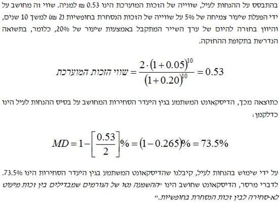 3-%d7%93%d7%99%d7%a1%d7%a7%d7%90%d7%95%d7%a0%d7%98%d7%99%d7%9d-9-%d7%90%d7%95%d7%a7-16