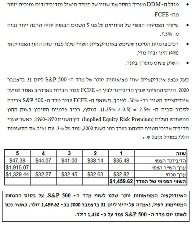%d7%a7%d7%9c%d7%9e%d7%a0%d7%95%d7%91%d7%99%d7%a5-8