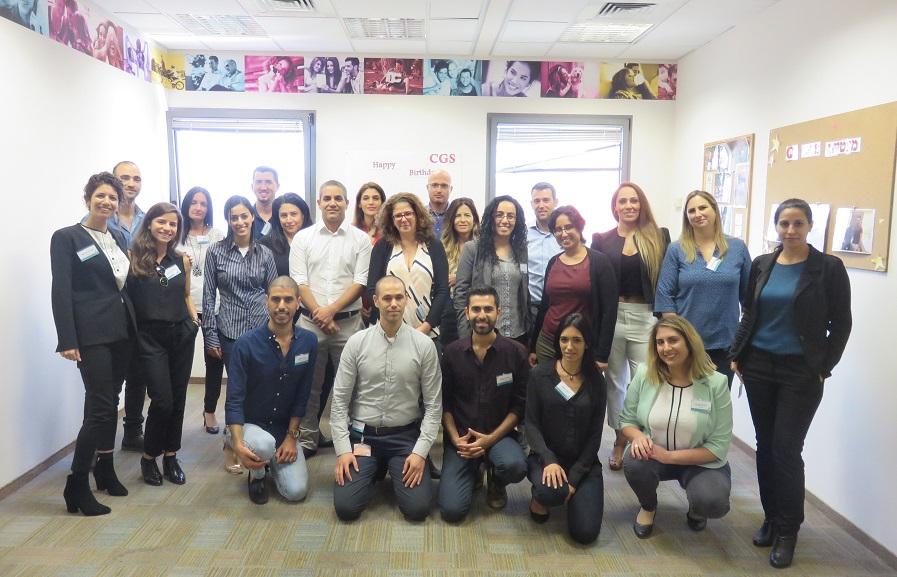 """תמונה קבוצתית של מנהלי המוקדים שהשתתפו במפגש ב- CGS ישראל, צילום: יח""""צ"""