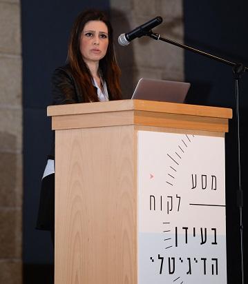 """אפרת גלבוע, מנהלת תחום OmniChannel בחברת אלעד מערכות, צילום: יח""""צ"""