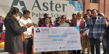 Aster School