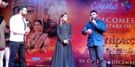 Movie #Panipat Film Panipat This action-drama entailing the events that led to the Third Battle of Panipat, stars Sanjay Dutt, Arjun Kapoor and Kriti Sanon. It is produced by Sunita Gowariker under their banner of AGPPL along with Rohit Shelatkar`s company Vision World and is directed by Ashutosh Gowariker. No users have reviewed this movie yet.
