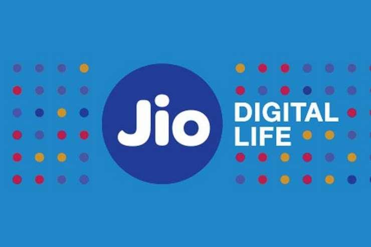 #Reliance Jio#jio tariff plan#jio offer#Jio#jio phone#Reliance Jio All in One Plans#jio revised plans#रिलायंस जियो#रिलायंस जियो प्लान