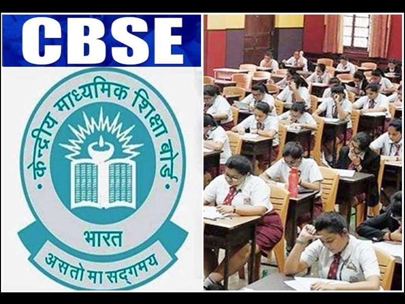 cbse_board Exam Date Declair