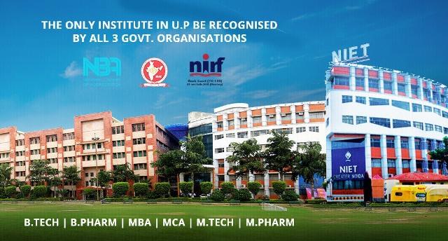 Noida Institute of Engineering and Technology (NIET), Greater,एनआईईटी में दो दिवसीय अंतरराष्ट्रीय कांफ्रेंस का हुआ समापन, नवीनतम शोध को युवा वैज्ञानिकों ने किया साझा