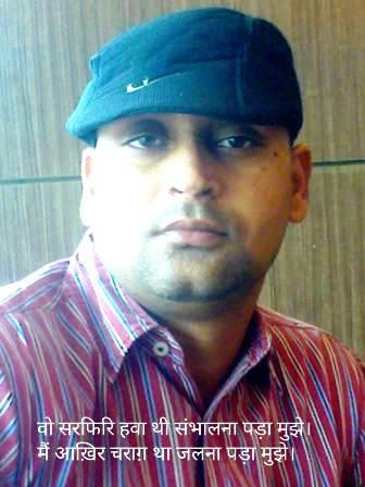 योगेश प्रताप सिंह 'योगी'(अस्सिटेंट प्रोफेसर) शिक्षा विभाग लॉयड इंस्टीट्यूट ऑफ मैनेजमेंट एंड टेक्नोलॉजी