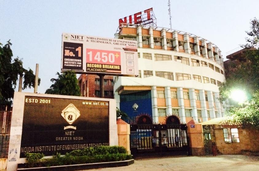 """एनआईईटी, """"एआईसीटीई आइडिया लैब"""" के लिए चयनित, देश के चुनिन्दा 49 इंजीनियरिंग इंस्टीटयूट्स में शामिल"""