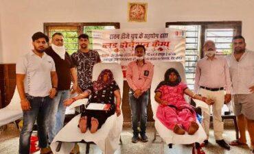 रोटरी क्लब ग्रीन के रक्तदान शिविर में ग्रामीणों ने 30 लोगों ने किया रक्तदान
