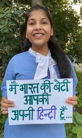 समसारा विद्यालय में मनाया गया वर्चुअल हिंदी दिवस समारोह