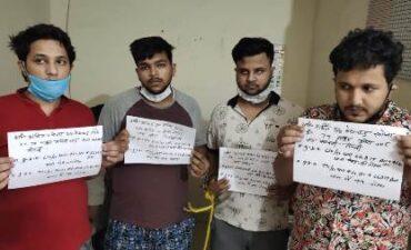 आनलाईन फ्रॉड करने वाले चार शातिरों को पुलिस व साइबर सेल टीम के संयुक्त प्रयास से किया गया गिरफ्तार