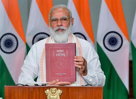 "Prime Minister, Shri Narendra Modi releasing the book ""Samvad Upanishad"" written by the Patrika Group Chairman, Shri Gulab Kothari, at the inauguration of the Patrika Gate in Jaipur, through video conferencing,"