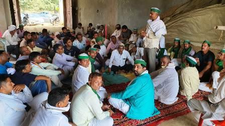 भाकियू टिकैत ने की समीक्षा बैठक, सुना किसानों की समस्या