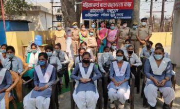 महिला एवं बाल सहायता डेस्क का शुभारंभ, पुलिस ने त्योहार को देखते हुए किया फ्लैग मार्च
