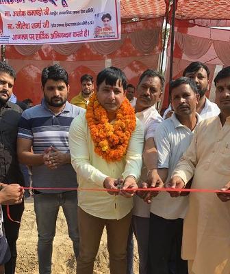 हिंद समाज सेवा समिति तीन दिवसीय कबड्डी टूर्नामेंट हुआ शुभारंभ