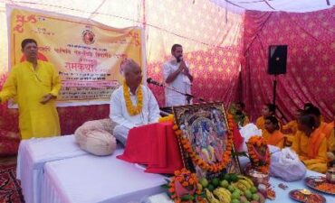 महर्षि पाणिनि धर्मार्थ ट्रस्ट गुरुकुल में श्रीराम कथा का आयोजन