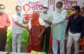 मिशन शक्ति के तहत महिला उन्नति संस्था ने आयोजित किया गृहलक्ष्मी सम्मान समारोह