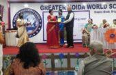 शिक्षा के क्षेत्र में योगदान के लिए राष्ट्रीय शिक्षक संघ ने शिक्षकों को किया गया सम्मानित