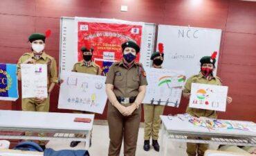 एनसीसी की छात्राओं ने स्लोगन व पोस्टर मेकिंग प्रतियोगिता में लिया हिस्सा