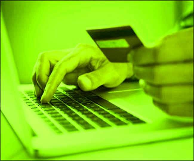 ऑनलाइन खरीदारी के नाम पर ठगी, लगायी न्याय की गुहार