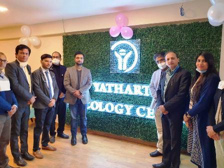 यथार्थ सुपर स्पेशलिटी अस्पताल ने लॉन्च किया ग्रेटर नोएडा का पहला ऑन्कोलॉजी डिपार्टमेंट