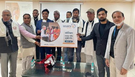 यथार्थ सुपर स्पेशियलिटी अस्पताल ने लिया 50 गांवों को गोद, लाँच किये रियायती हेल्थ कार्ड