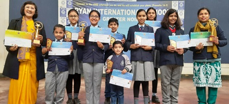 RYAN GREATER NOIDA GETS NATIONAL AWARD OF ALL INDIA SWACHH BHARAT ART COMPETITION