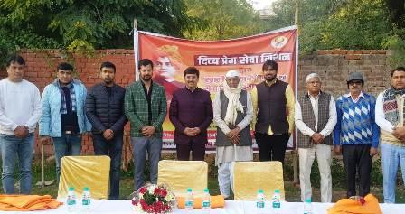 दिव्य प्रेम सेवा मिशन ने स्वामी विवेकान्द की जयंती पर सेवा संकल्प दिवस किया आयोजन