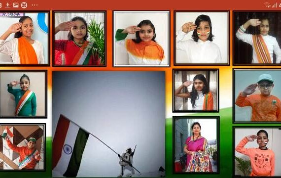 जीडी गोयनका के बच्चों ने ऑनलाइन मनाया गणतंत्र दिवस उत्सव