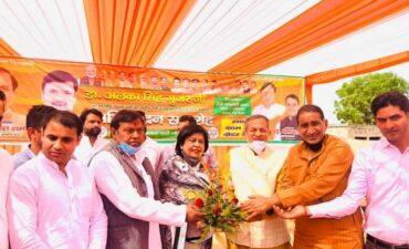 दिल्ली प्रदेश की सह प्रभारी डॉक्टर अलका सिंह गुर्जर का भव्य स्वागत