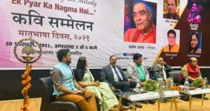 Santosh Aannd, kavi, Lekhak, GL Bajaj, तुम ही से प्यार करता हूं..., तुम्हें अपनी जान देने आया हूं...... जीएल बजाज में कवियों की जमीं महफिल,