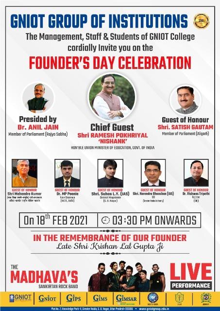 जीएनआईओटी संस्थान के संस्थापक दिवस पर केन्द्रीय शिक्षामंत्री करेंगे सम्बोधित