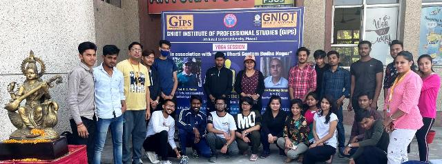 छात्रों के स्वास्थ्य के लिए लगाया गया योग शिविर