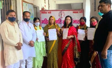 Mahila Unnati Sanstha gave new people responsibility in the Noida Metropolitan Unit