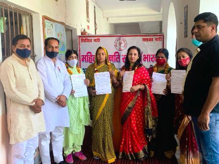 Mahila Unnati Sanstha gave new people responsibility in the Noida Metropolitan Unit